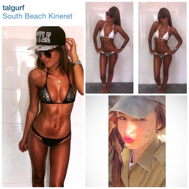 Hot Israël Army
